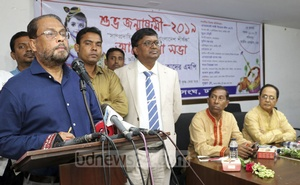 Jatiya Party Chairman GM Quader speaks at a discussion marking Jonmashtomi at the National Press Club in Dhaka on Saturday.