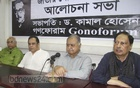 Gono Forum President Dr Kamal Hossain speaks at a discussion organised by the party at the National Press Club in Dhaka on Saturday marking National Mourning Day.