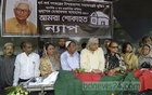 The mortal remains of Prof Mozzaffar Ahmad are placed at the Central Shaheed Minar on Saturday, with many politicians calling his death the end of an era. Photo: Asif Mahmud Ove