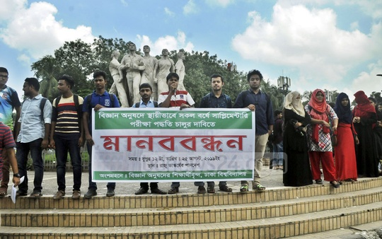 A group of students demonstrating at the alter of the Raju Memorial Sculpture on the Dhaka University campus on Sunday demanding permanent rules to launch separate supplementary tests in all academic years for the science faculties.
