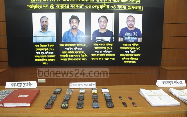 File Photo: The RAB arrested four suspected members of militant group Allahr Dal at Dakshinkhan in Dhaka on Aug 28, 2019.