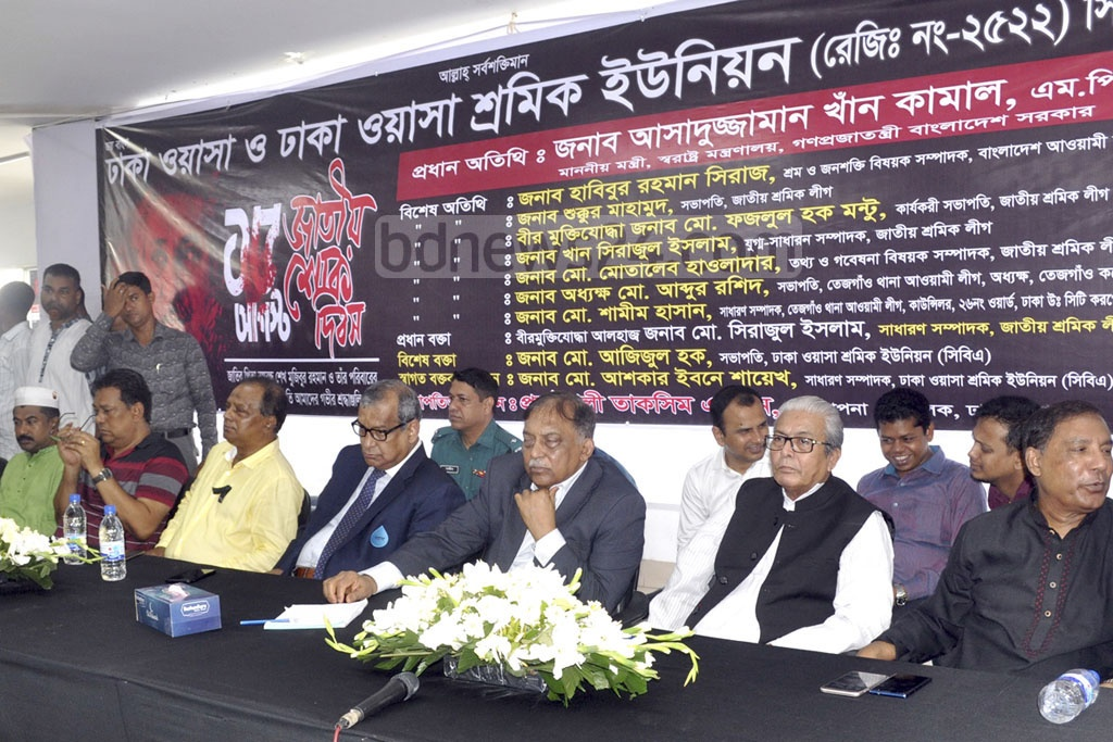 Home Minister Asaduzzaman Khan Kamal speaking at a National Mourning Day event organised by Dhaka WASA Workers Union at its Motijheel offices on Wednesday.