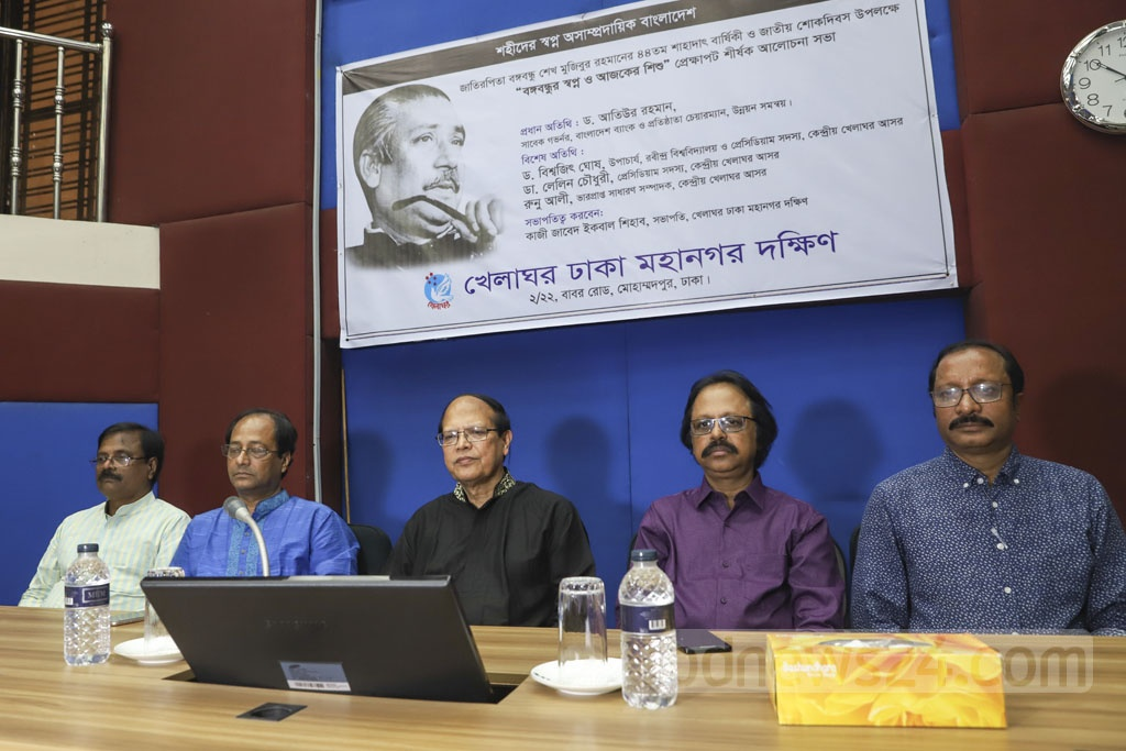 Children's organisation Khelaghar organised a discussion at the Asiatic Society in Dhaka on Friday marking the National Mourning Day. Photo: Abdullah Al Momin