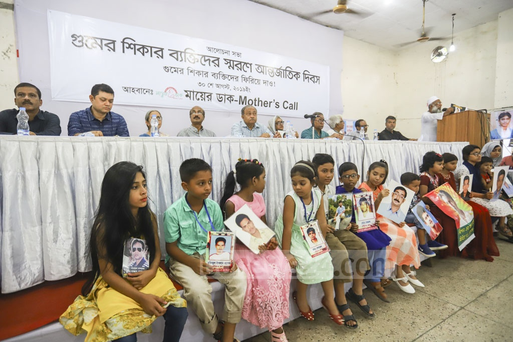 A discussion, 'Remembering the Forcibly Disappeared', was held at the National Press Club in Dhaka on Friday marking the International Day of the Victims of Enforced Disappearances. Photo: Asif Mahmud Ove