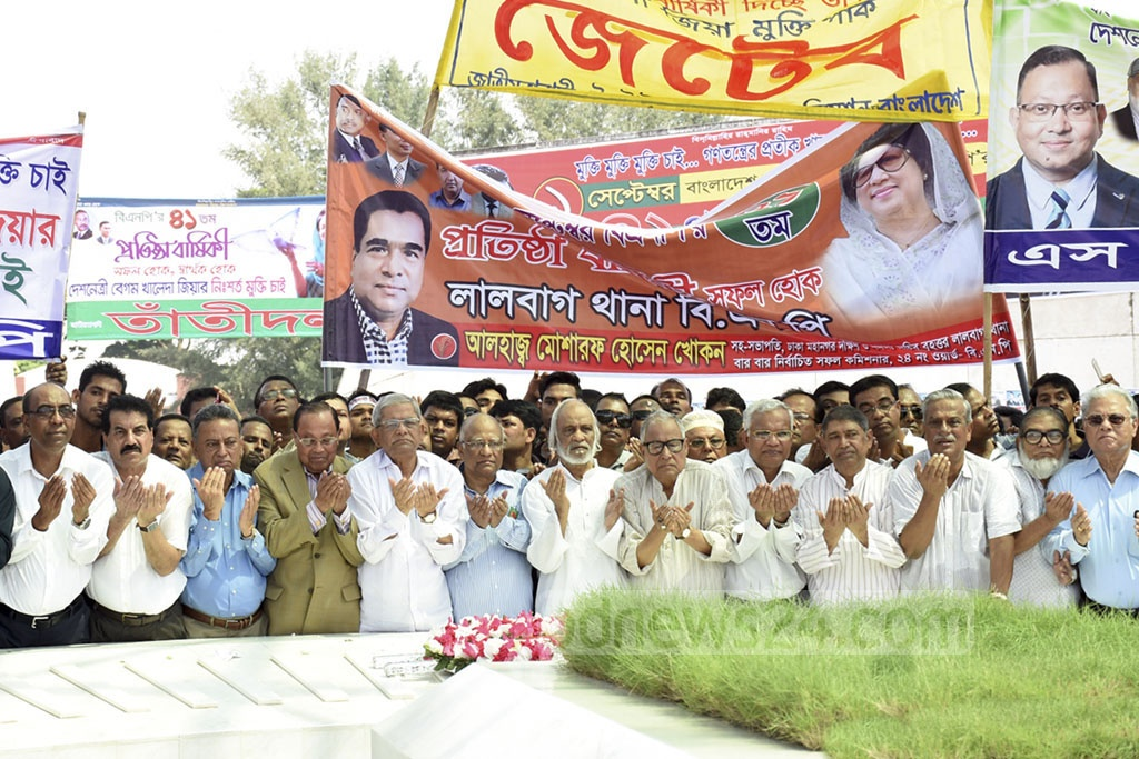 BNP Secretary General Mirza Fakhrul Islam Alamgir pays tribute to Ziaur Rahman at his grave to mark the party's 41st founding anniversary on Sunday.
