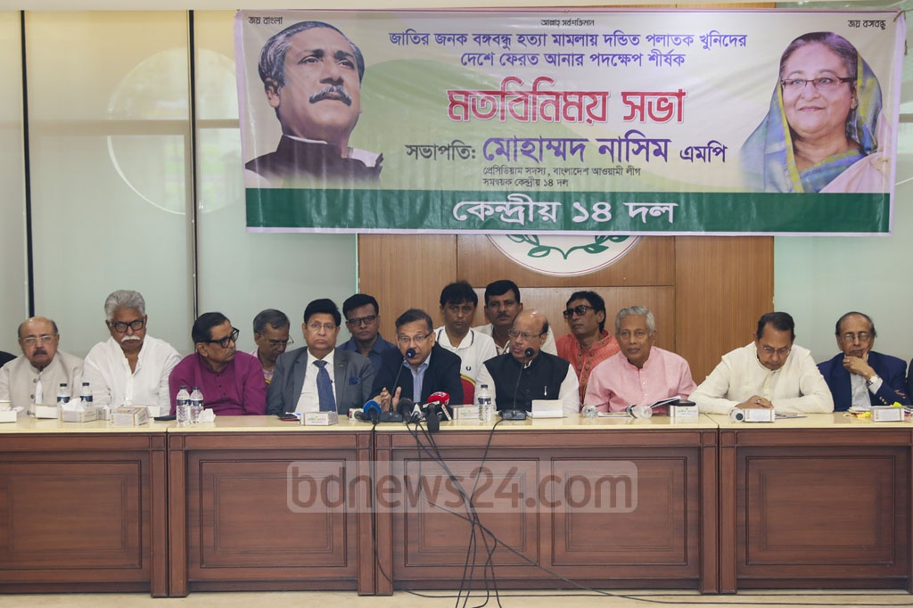 Law Minister Anisul Huq addressing a discussion at the Awami League office on Tuesday.