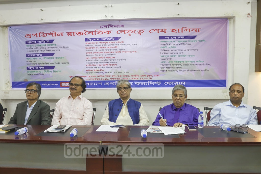 Speakers at a seminar on the political leadership of Sheikh Hasina, organised by Bangladesh Pragatishil Columnist Forum at the National Press Club in Dhaka on Tuesday.