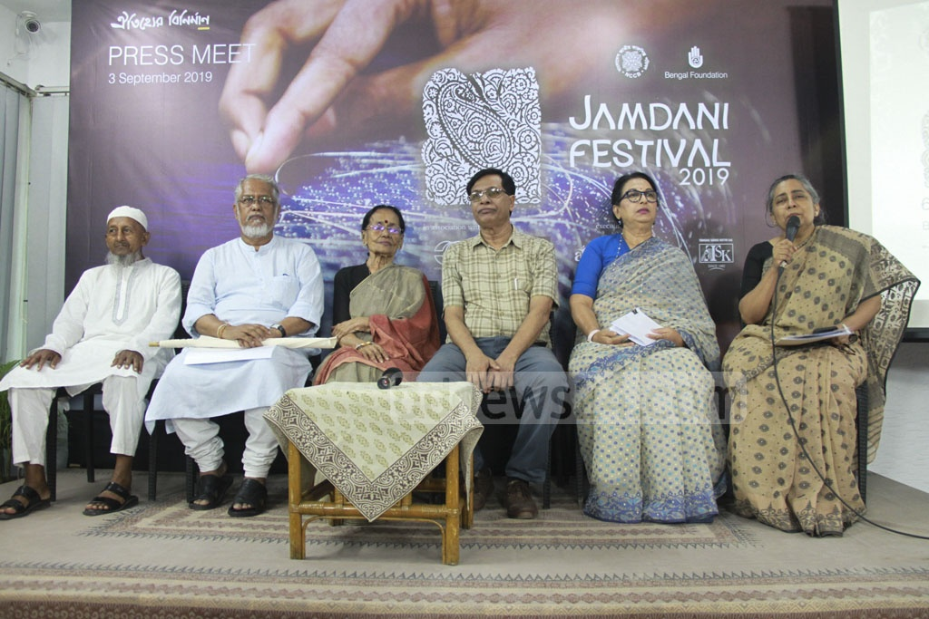 Guests attend a news conference on the upcoming 'Jamdani Festival 2019' at Bengal Boi in Dhaka's Dhanmondi on Tuesday.