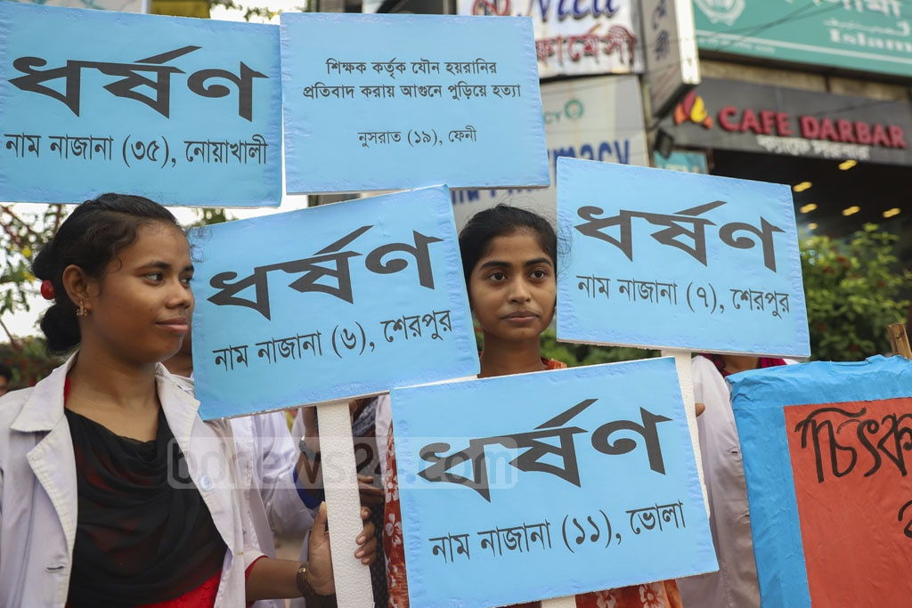 Activists of Naripokkho, a women's rights platform, forming a human chain to raise public awareness on rape and sexual abuse in the capital's Dhanmondi on Tuesday. Photo: Abdullah Al Momin