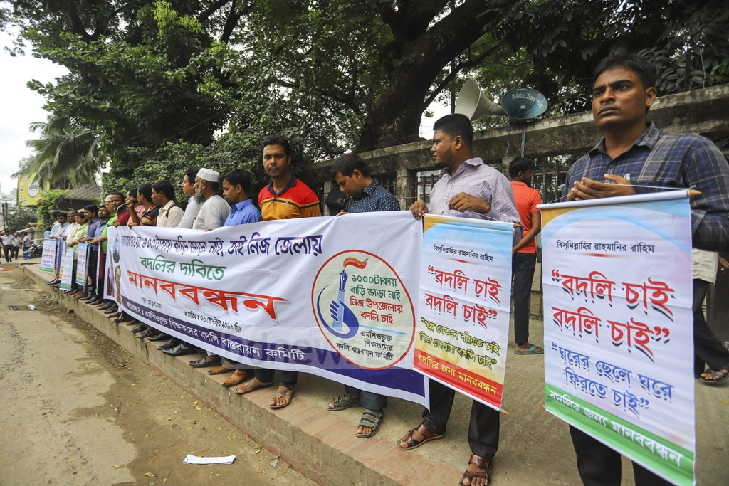 A group of teachers of institutions under the government's MPO scheme in Dhaka demonstrating outside the National Press Club in the capital demanding transfer to their home districts. The protesters say they get Tk 1,000 as house rent per month, with which it is impossible to pay the landlords of the capital.