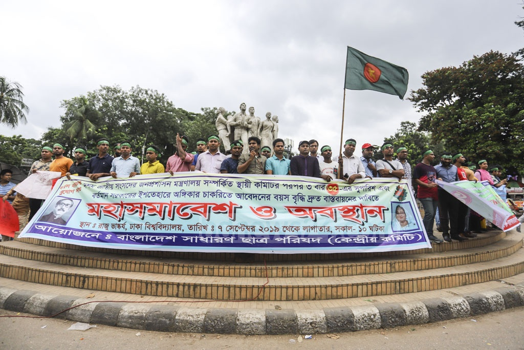 A group of students takes out a rally and stages a sit-in in front of the Raju Memorial Sculpture in Dhaka University on Saturday, demanding that the maximum age limit for the government services be raised. Photo: Asif Mahmud Ove