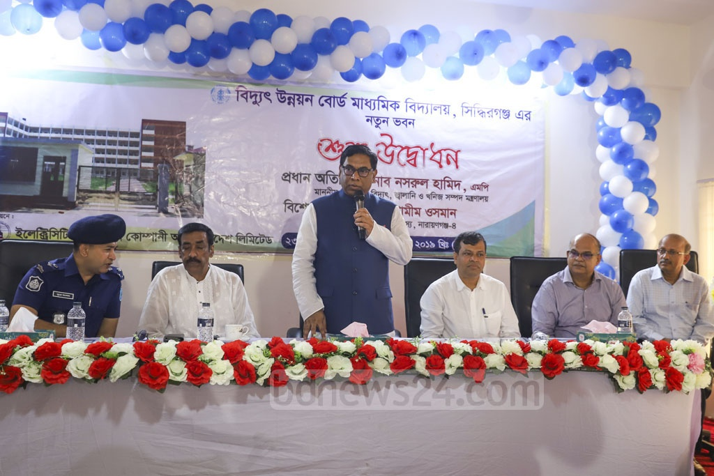 State Minister for Power, Energy and Mineral Resources Nasrul Hamid inaugurates the newly built Power Development Board High School in Siddhirganj, Narayanganj on Saturday. Photo: Abdullah Al Momin