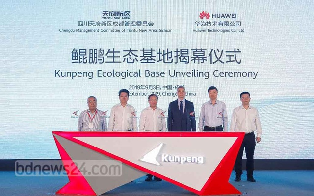 Huawei showcases 5G prospects in Asia-Pacific conference