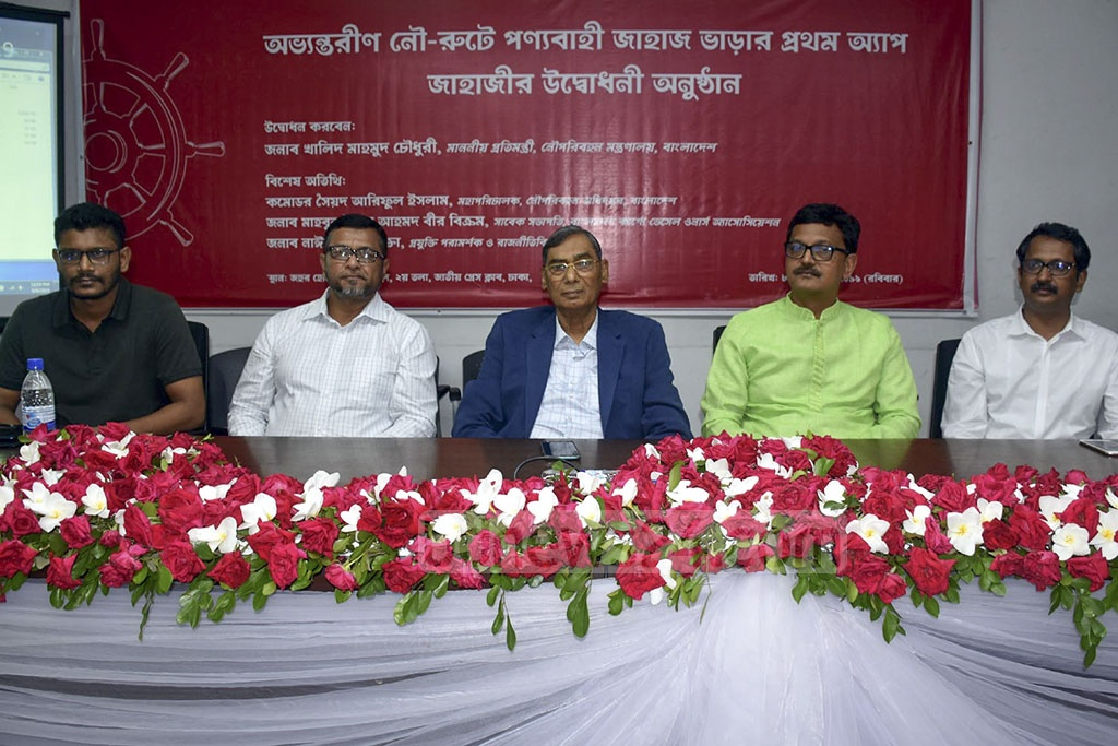 Guests at the launch of Jahaji, an app to book and track lighter vessels for transporting goods on inland routes at the National Press Club in Dhaka on Sunday.