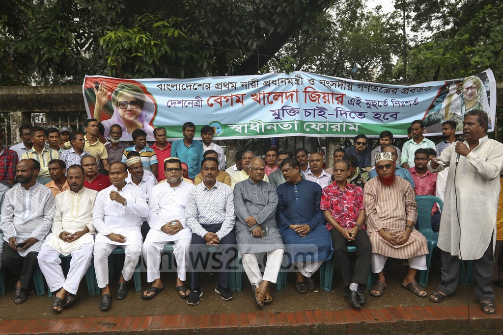 Swadhinata Forum staging a human-chain programme to call for the release of BNP Chairperson Khaleda Zia in front of the National Press Club in Dhaka on Friday. Photo: Mahmud Zaman Ovi