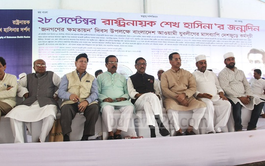 Awami League leaders sit on the podium at an event organised by the Dhaka Metropolitan South Jubo League at the Suhrawardy Udyan on Saturday to mark the birthday of party President Sheikh Hasina.