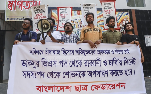 Bangladesh Chhatra Federation stages a rally in front of the DUCSU building on Sunday to call for the removal of Golam Rabbani from the post of DUCSU general secretary and Rezwanul Haque Chowdhury Shovon from DU Senate. Photo: Abdullah Al Momin
