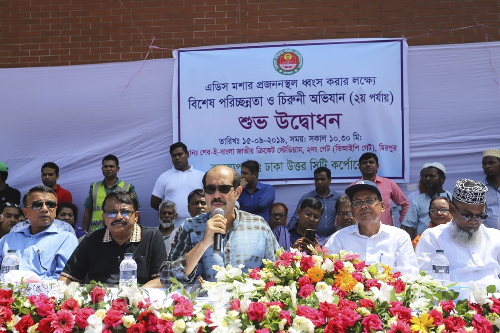 Dhaka North Mayor Atiqul Islam at the inauguration of a cleanliness drive aimed at destroying Aedes mosquito larvae near Mirpur Sher-e-Bangla National Cricket Stadium on Sunday. Photo: Asif Mahmud Ove