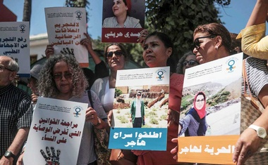 People protesting the prosecution of Hajar Raissouni in front of the Rabat courthouse last week. The New York Times