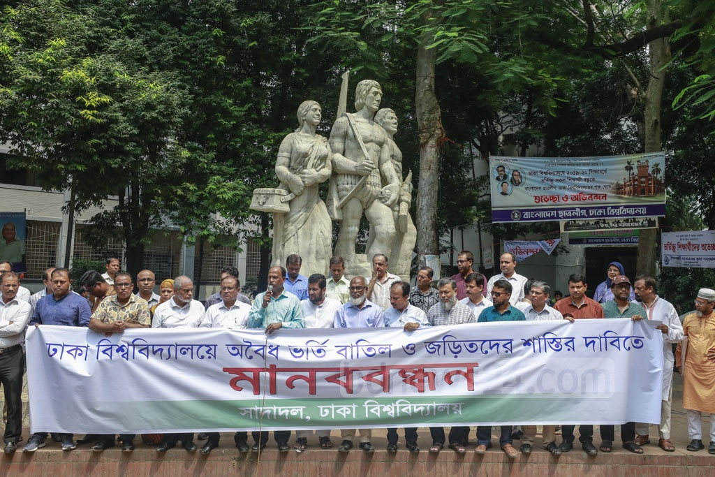 A faction of the pro-BNP White panel of Dhaka University teachers forming a human chain at the altar of the Raju Sculpture on Thursday demanding the cancellation of illegal admissions to the university and punishment for those involved in the scam. Photo: Abdullah Al Momin