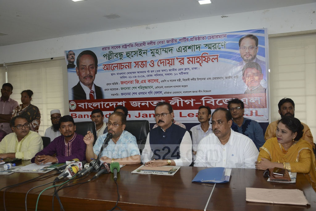 Jatiya Party Chairman GM Quader addresses a seminar organised by Bangladesh Janata League at the National Press Club to commemorate HM Ershad on Saturday.