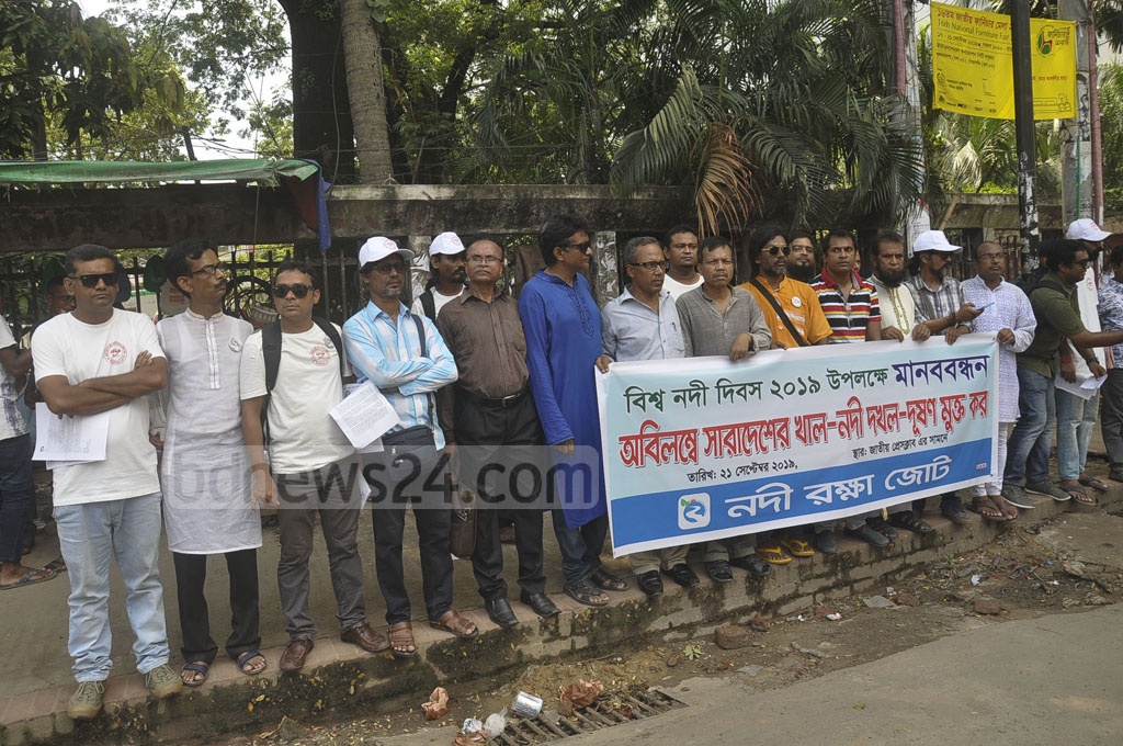 The Nodi Rakkha Jote (alliance to protect rivers) form a human chain in front of the National Press Club on Saturday to demand rivers be freed from all types of encroachment and pollution on occasion of World Rivers Day.