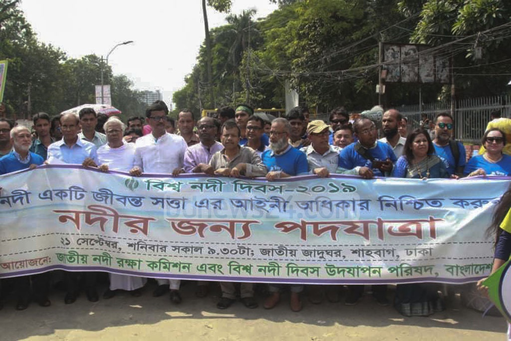 The National River Protection Commission and World Rivers Day Coordination Council bringing out a procession from the capital's Shahbagh on Saturday to commemorate World Rivers Day.