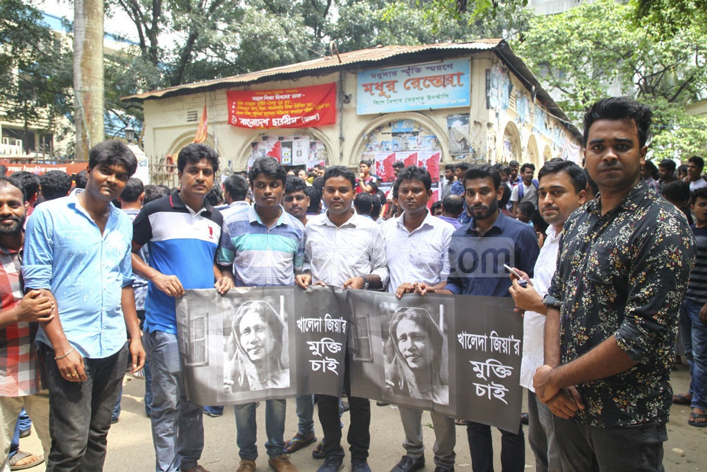 Jatiyatabadi Chhatra Dal Leaders and activists carrying placards for BNP chief Khaleda Zia's release from jail gathered outside the Madhu's Canteen on the Dhaka University campus while welcoming their new leaders.