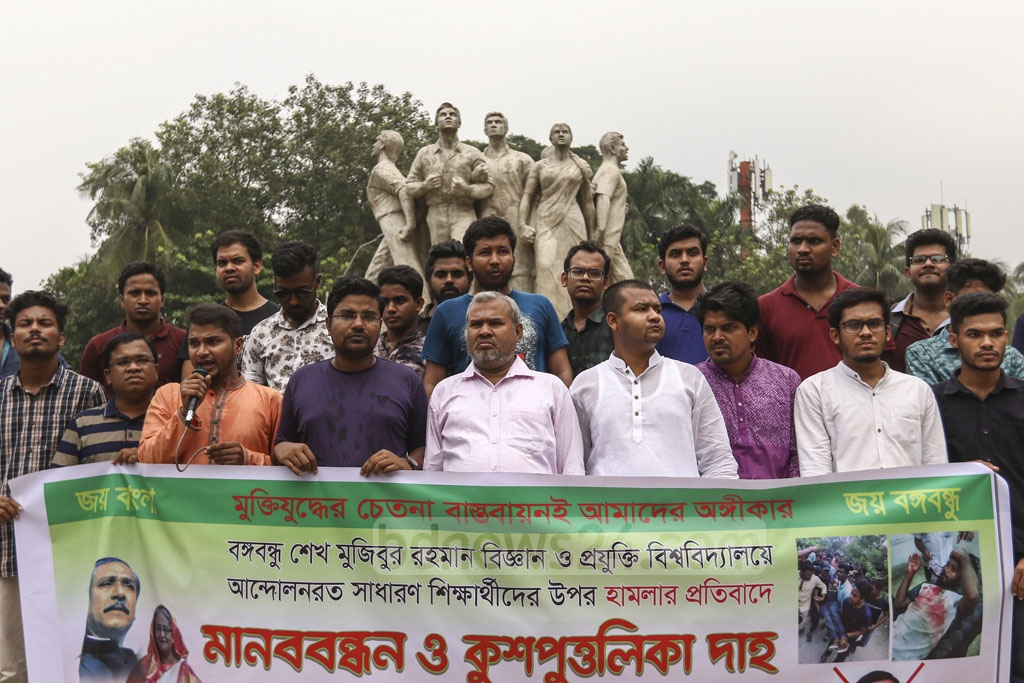 Muktijuddha Mancha forms a human chain at the altar of the Raju Monument on the Dhaka University campus on Sunday to condemn the attacks on student protesters at Gopalganj's Bangabandhu Sheikh Mujibur Rahman Science and Technology University. Photo: Mahmud Zaman Ovi