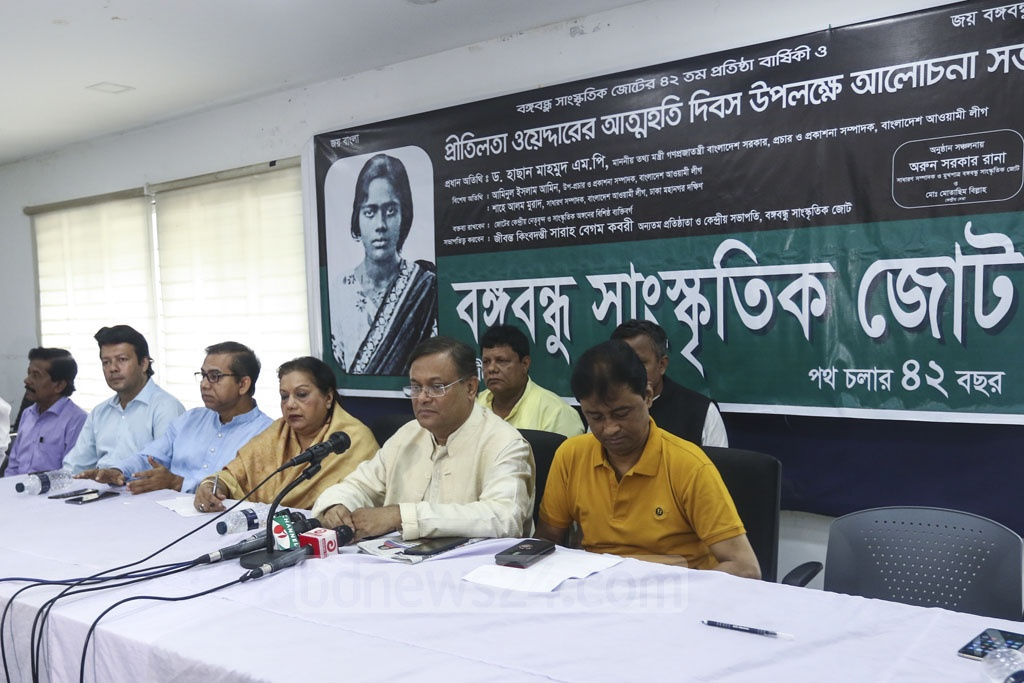 Information Minister Hasan Mahmud attends a discussion organised by Bangabandhu Sangskritik Jote to mark the death anniversary of Pritilata Waddedar, an anti-British martyr, at the National Press Club on Wednesday. Photo: Mahmud Zaman Ovi