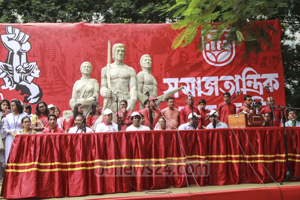 Samajtantrik Chhatra Front organised its fifth central conference in front of the Aparajeyo Bangla sculpture on the Dhaka University campus on Wednesday. Photo: Mahmud Zaman Ovi