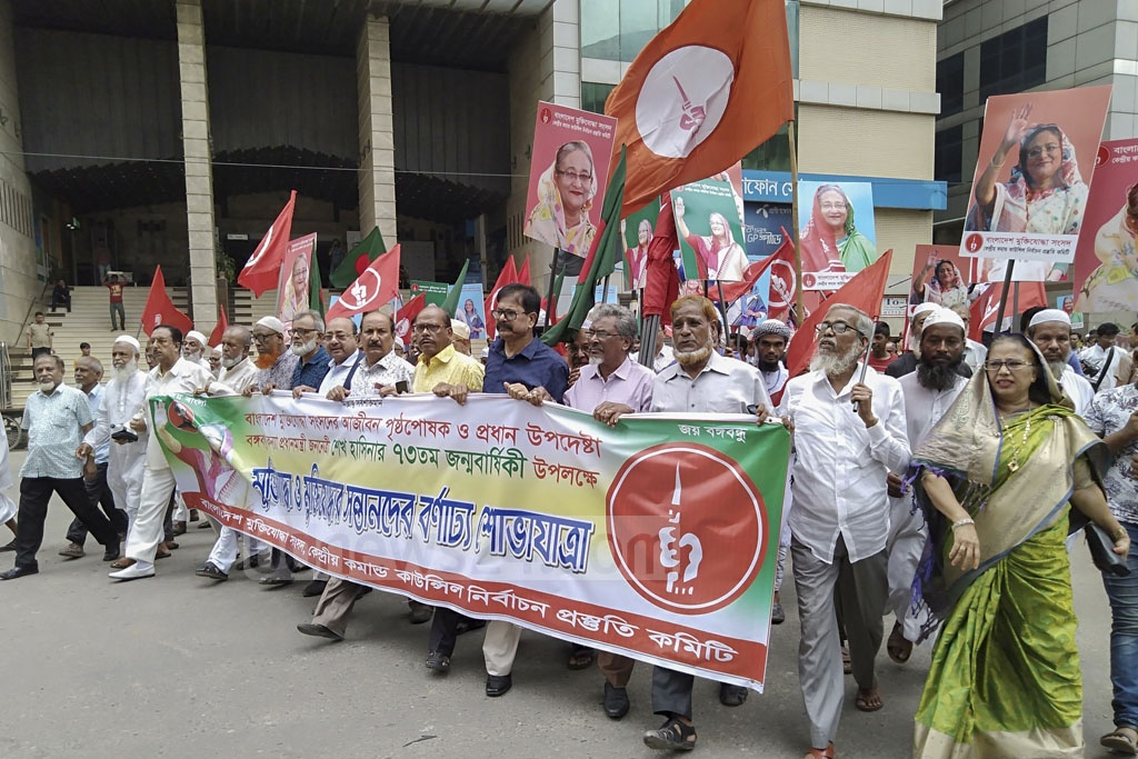 Freedom fighters and their children took out a procession celebrating the birthday of Prime Minister Sheikh Hasina in Dhaka on Saturday.