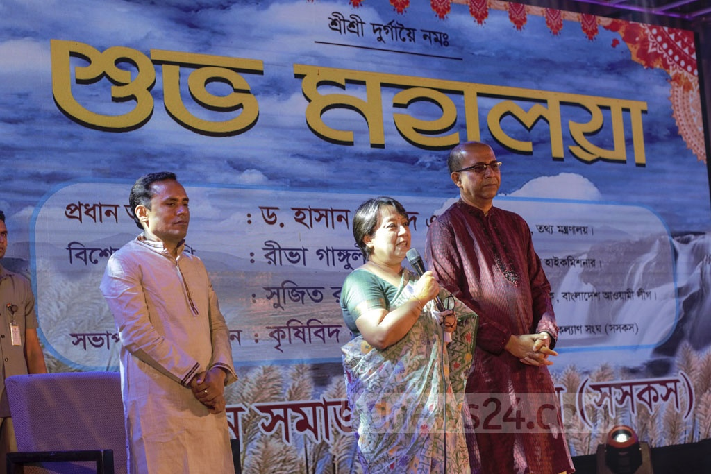 Indian High Commissioner to Dhaka Riva Ganguly Das speaks at an event at the capital's Khamarbari marking Mahalaya on Saturday.