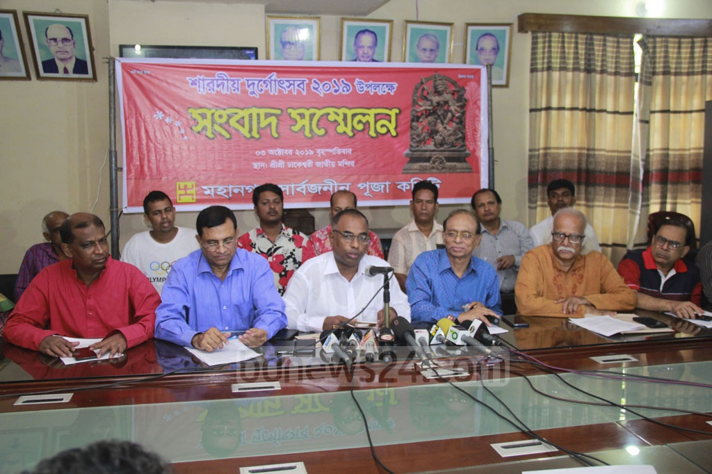 Mohanagar Sarbojanin Puja Committee held a media briefing on the preparations for Durga Puja at the Dhakeshwari National Temple in Dhaka on Thursday.
