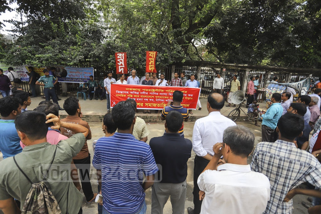 The Bangladesher Samajtantrik Dal (BaSad) stages a rally in front of the National Press Club on Friday calling for a fair distribution from any river water-sharing agreement with India and an end to border killings. Photo: Asif Mahmud Ove