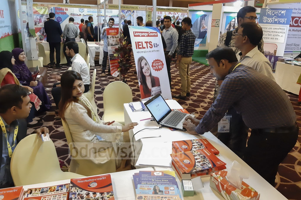 Premier Bank International Education Fair, organised by the Foreign Admisson and Career Development Association of Bangladesh, kicks off at Sonargaon hotel in Dhaka.