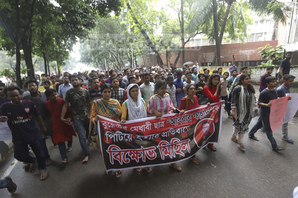Students of Dhaka University staging a procession to protest the murder of Abrar Fahad, a student of Bangladesh University of Engineering and Technology (BUET), who was allegedly bludgeoned with blunt objects by BCL men. Photo: Abdullah Al Momin