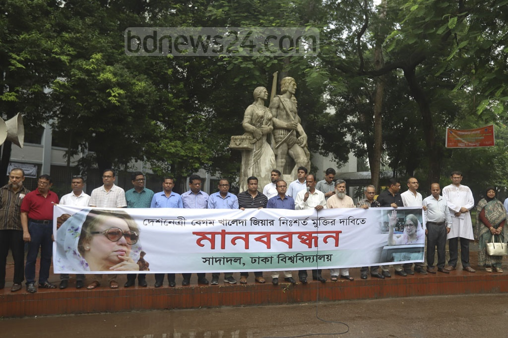 The pro-BNP white panel teachers of Dhaka University staging a human-chain programme at the altar of Aparajeyo Bangla sculpture on the campus demanding the release of jailed BNP Chairperson Khaleda Zia. Photo: Abdullah Al Momin