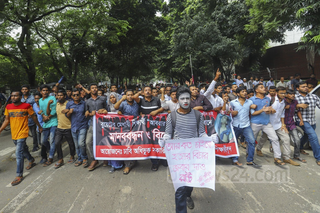 Students marching in a procession on the Dhaka University campus on Tuesday to protest against the murder of Abrar Fahad, a student of BUET, who was allegedly bludgeoned with blunt objects by BCL men. Photo: Asif Mahmud Ove