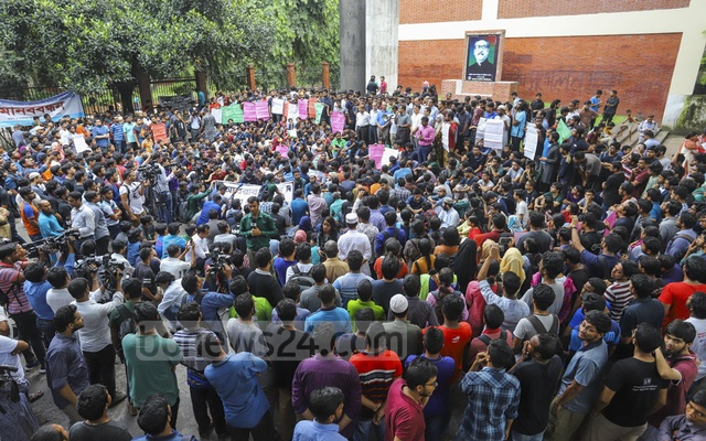 Students demonstrate at the Central Shaheed Minar premises in Dhaka on Tuesday demanding justice over the murder of Abrar Fahad, a student of BUET, who was allegedly bludgeoned with blunt objects by BCL men. Photo: Asif Mahmud Ove