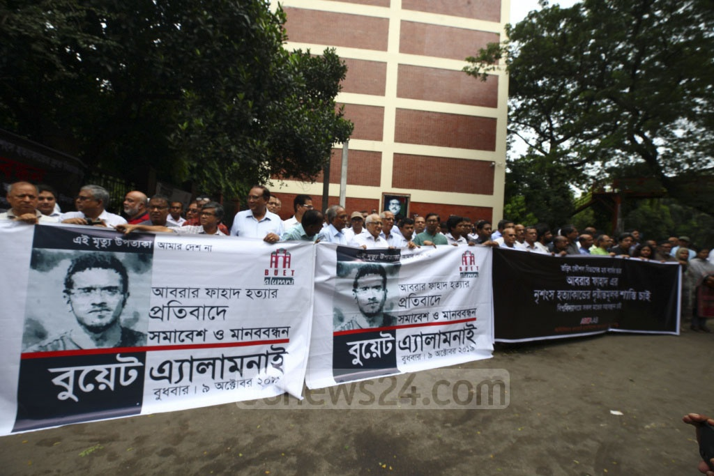 Members of BUET Alumni Association formed a human chain at the university campus on Wednesday in protest of the murder of fellow student Abrar Hossain in a residential hall allegedly by Bangladesh Chhatra League adherents. Photo: Asif Mahmud Ove
