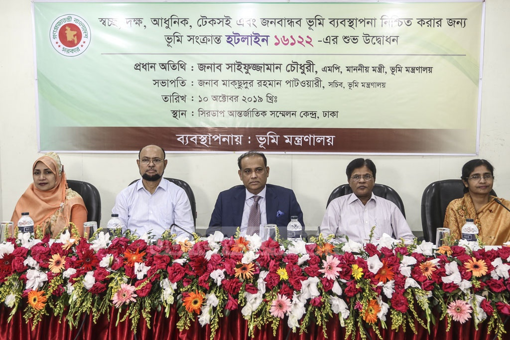 Guests attending the inaugural function of 'Hotline-16122' which was introduced to provide land related services at the CIRDAP auditorium in Dhaka on Thursday. Photo: Mahmud Zaman Ovi