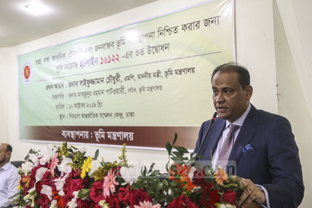 Land Minister Saifuzzaman Chowdhury speaks at the inauguration ceremony of 'Hotline-16122' which was introduced to provide land related services at the CIRDAP auditorium in Dhaka on Thursday. Photo: Mahmud Zaman Ovi