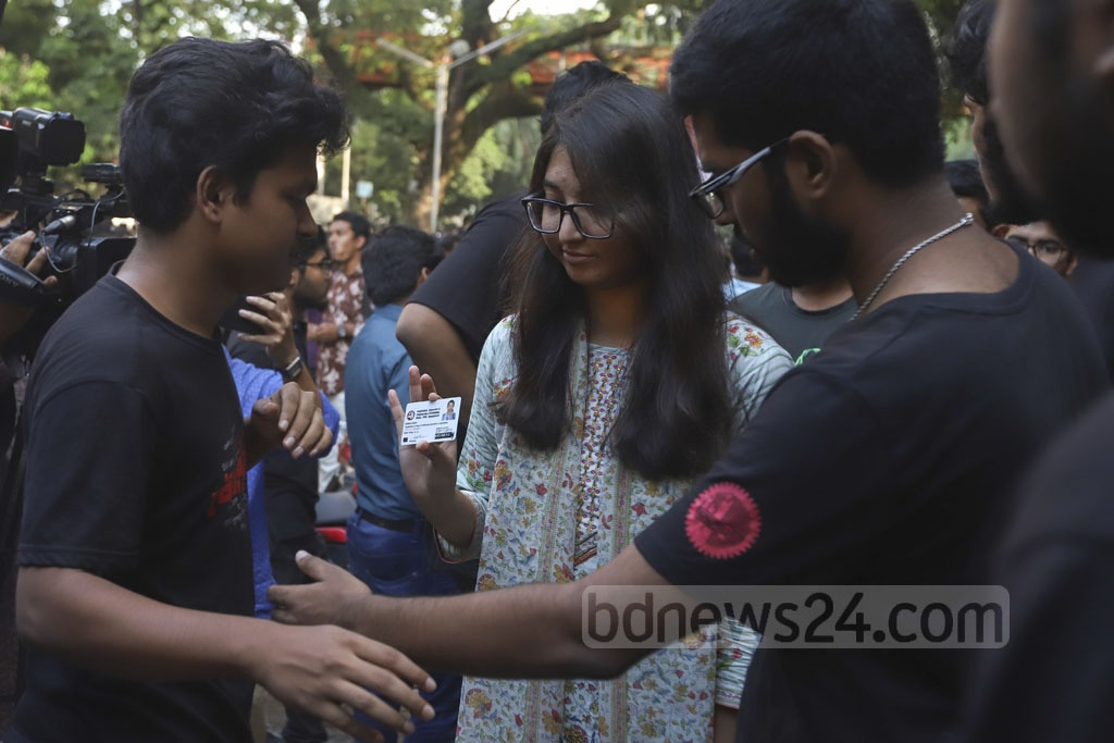 Students and journalists had to show identity cards to enter the BUET auditorium for the meeting with the VC on Friday following protests against the murder of a slain student. Photo: Abdullah Al Momin