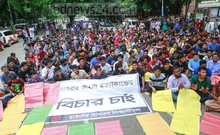 Disgruntled students of BUET staging a sit-in infront of the Shaheed Minar on the campus on Friday as protests over the death of their peer Abrar Fahad entered its fifth day. Photo: Mahmud Zaman Ovi