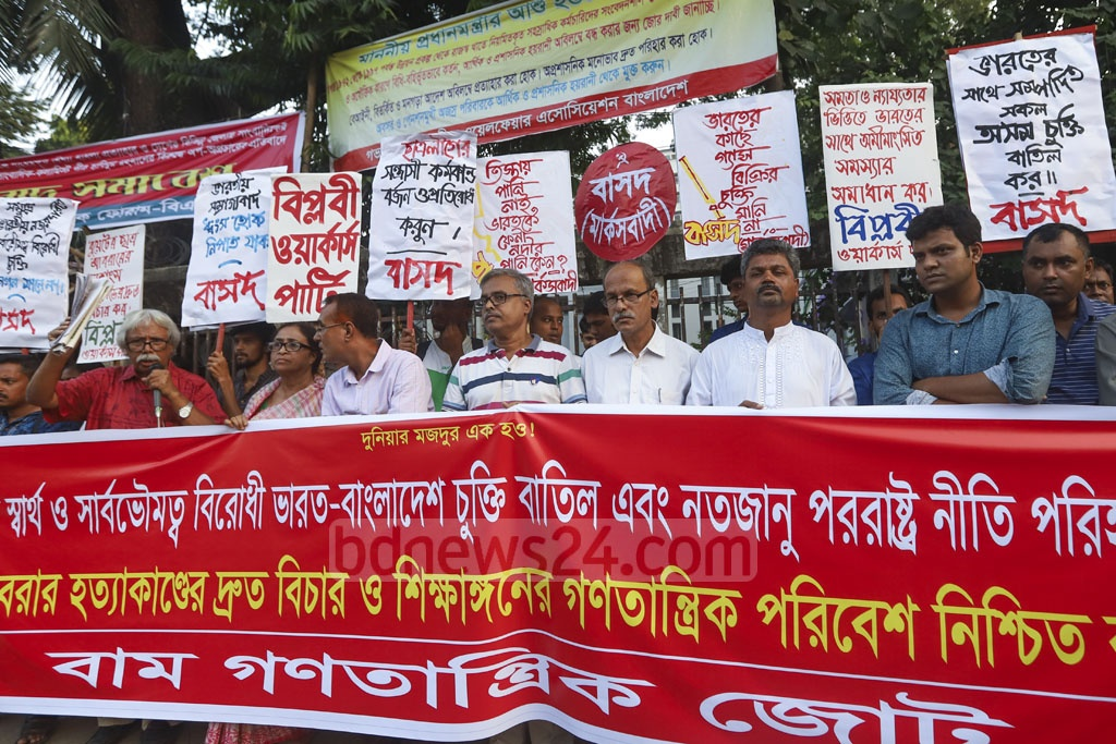 Left Democratic Alliance organised a rally outside the National Press Club in Dhaka on Sunday over different demands, including justice for murder of BUET student Abrar Fahad.