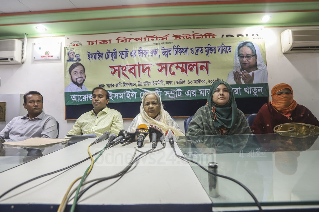Relatives of expelled Jubo League leader Ismail Chowdhury Samrat demanded his release from prison at a media briefing at the Dhaka Reporters Unity's Sagar-Runi Auditorium in the capital's Segunbagicha on Sunday. Photo: Abdullah Al Momin