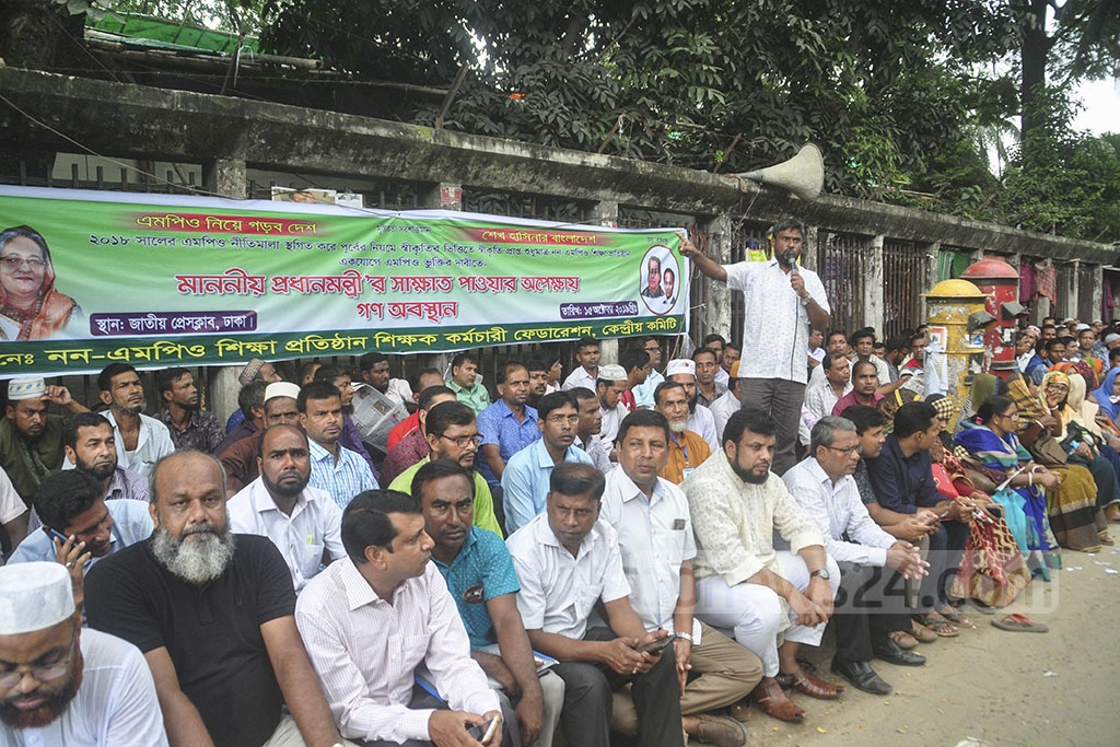 Teachers and other staff of non-MPO educational institutions continued their demonstration for the second day in front of the National Press Club in Dhaka on Wednesday demanding nationalisation of their jobs.