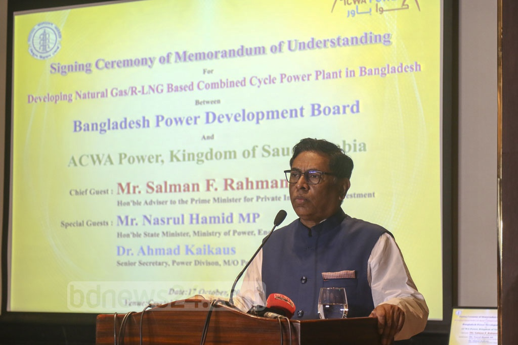 State Minister for Power, Energy and Mineral Resources Nasrul Hamid Bipu speaking at an event at a Dhaka hotel on Thursday marking the signing of an MoU between Bangladesh Power Development Board and Saudi Arabian firm ACWA Power for a 3,600MW power plant. Photo: Mahmud Zaman Ovi