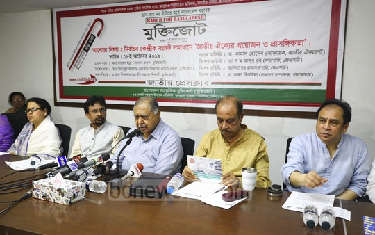 Gono Forum President Dr Kamal Hossain and JSD President ASM Abdur Rab address a seminar on the general elections organised by the Muktijote at the National Press Club on Friday.